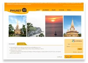 www.phuket360degree.com