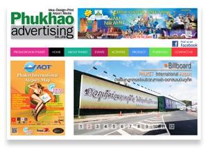 www.phukhao.com