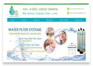 www.rmwatersupply.com